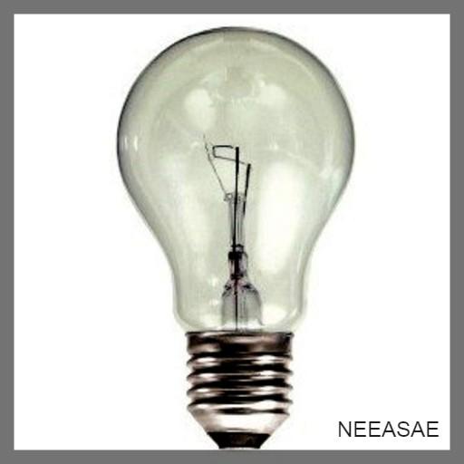 اللمبات العاديه Bulb